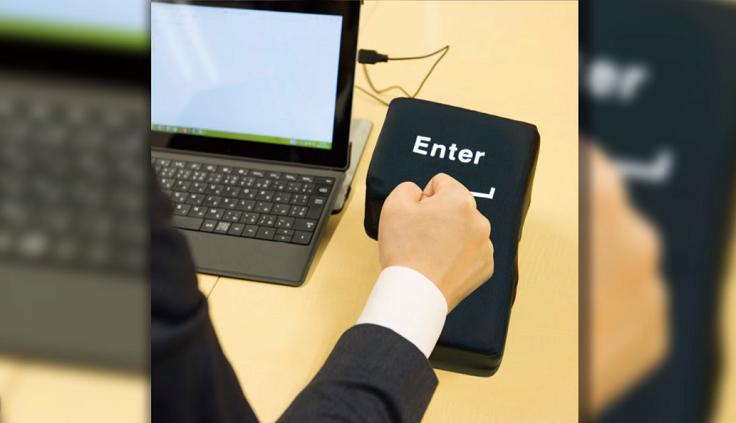 Подушка в виде клавиши Enter
