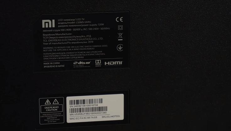 «Производитель – TCL Overseas Electronics».