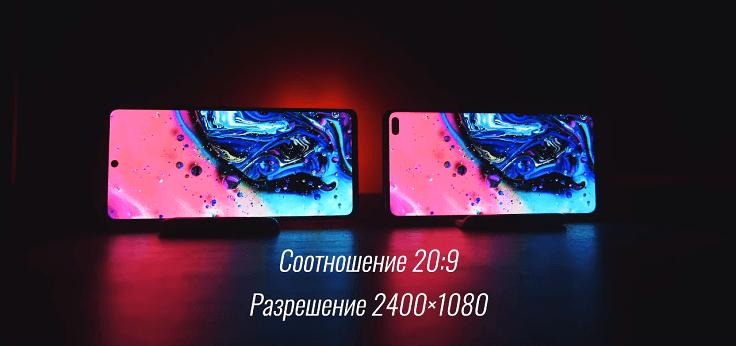 Соотношение сторон теперь - 20:9, а разрешение - 2400*1080