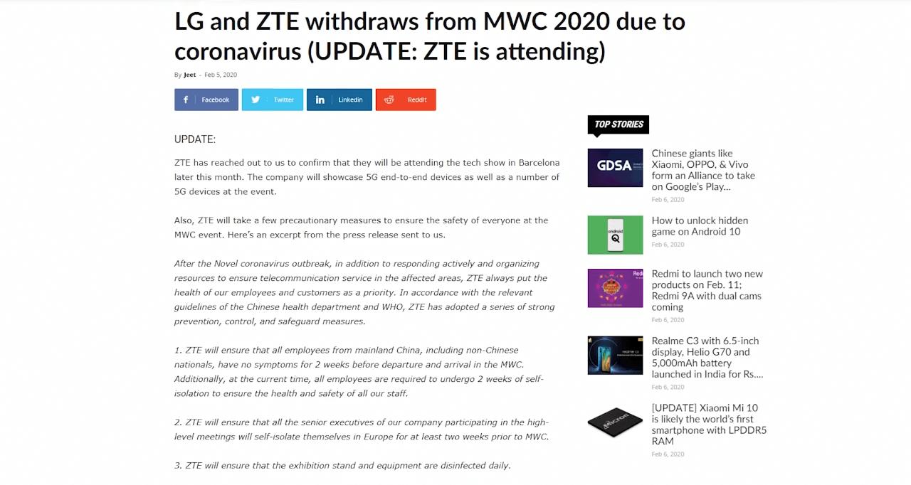 Появилась новость о том, что ZTE и LG отказываются от участия в MWC в Барселоне