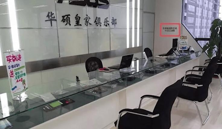 Закрылись на короткий период все розничные магазины Xiaomi и Apple