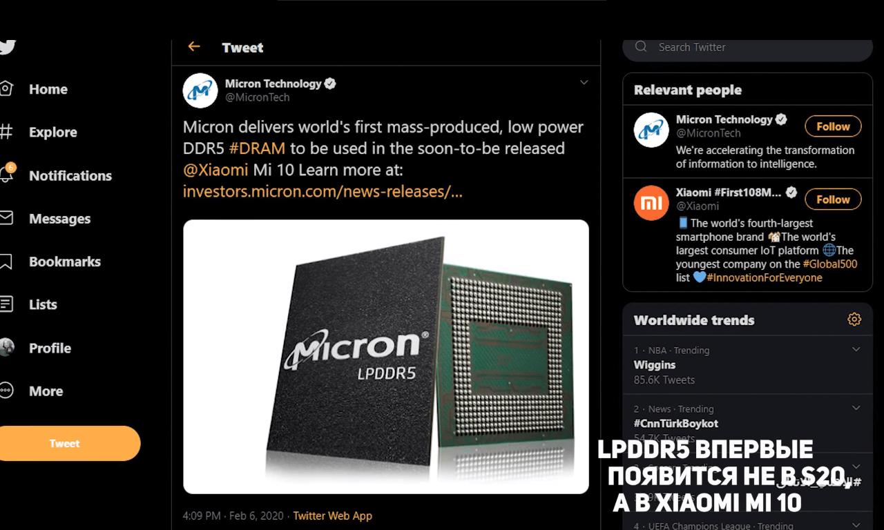 LDDR5 впервые появится не в S20, а в Xiaomi Mi 10