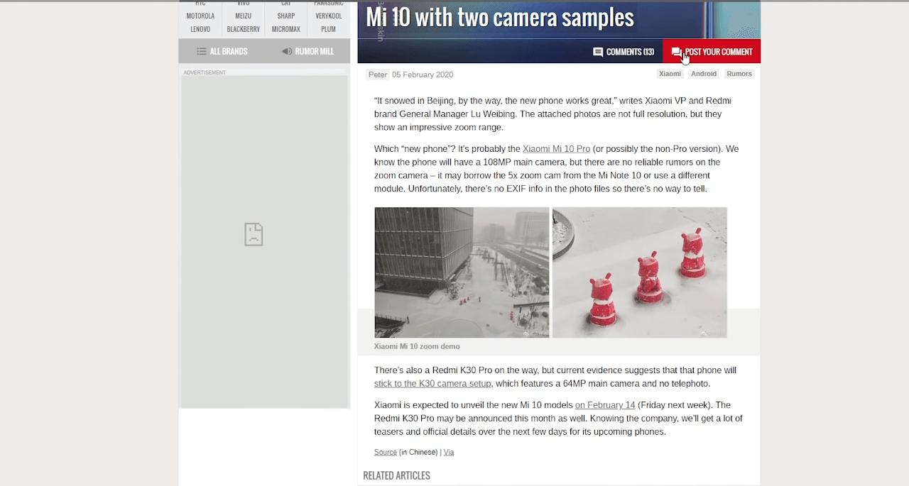 Две выложенные фотографии должны показать нам обалденный уровень зума