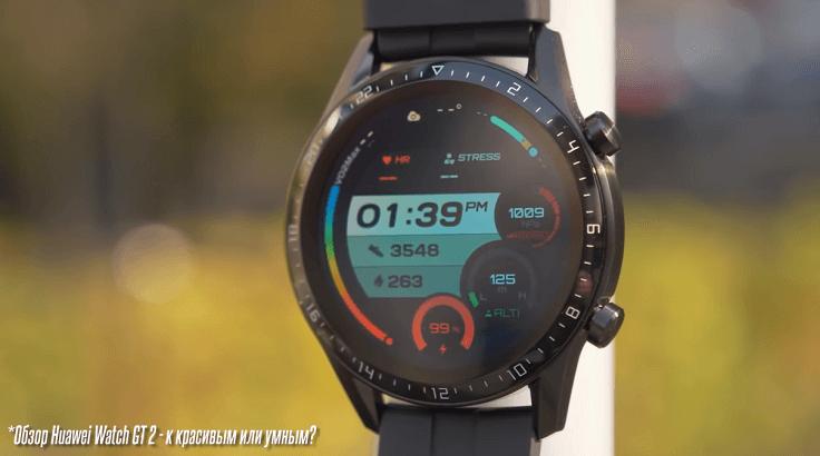 Уже делал обзор Huawei Watch GT 2, но тогда была 46мм версия
