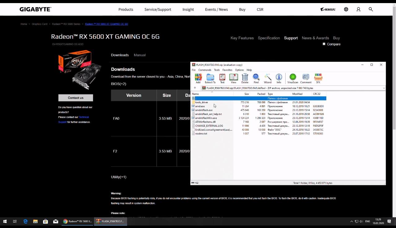 Gigabyte просто предлагает скачать архив