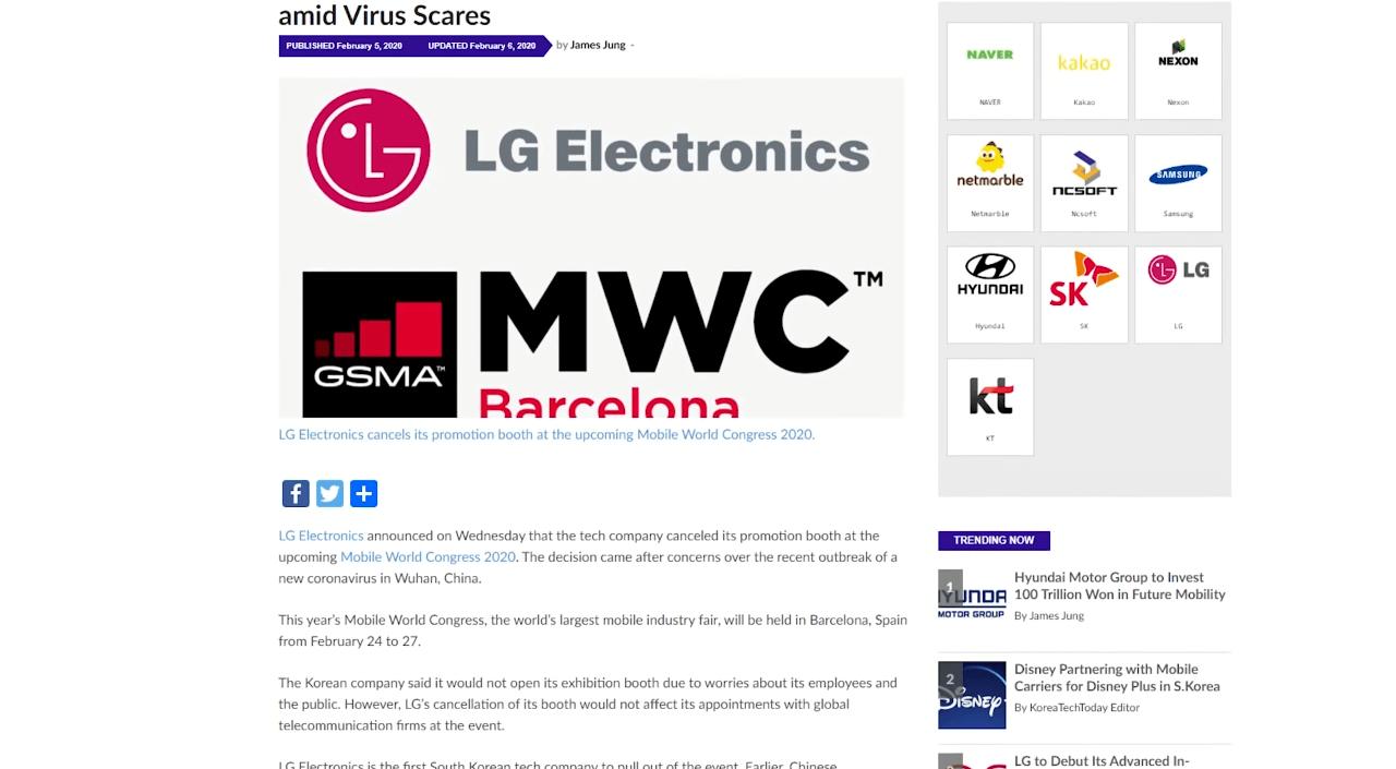MWC официально отменена организацией, которая ее организовывает - GSMA