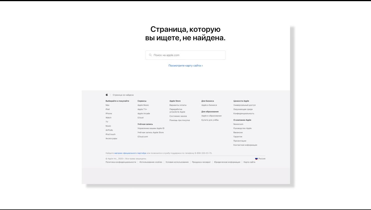 В российском Apple Online Store опция trade in пока недоступна