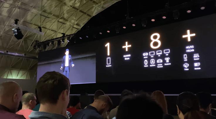 Huawei не отказалась от своего ивента, правда Ричарда Ю мы смотрели в записи