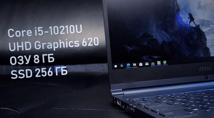 Если вас устроит 8 ГБ оперативной памяти и SSD емкостью 256 ГБ - никаких проблем