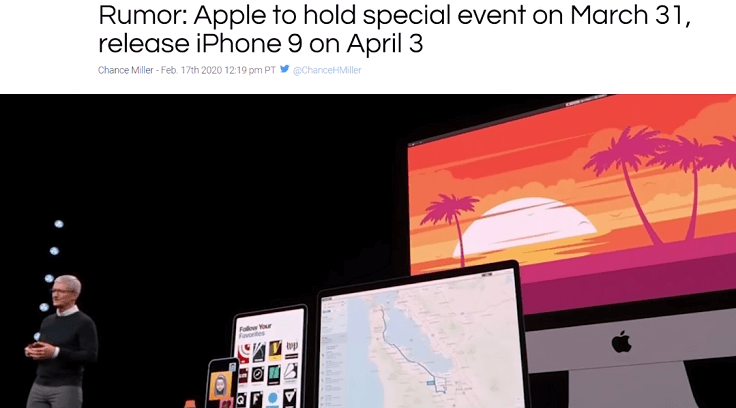 Уже 31 марта состоится очередной ивент Apple