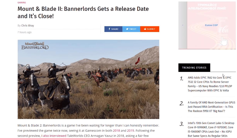 Стала известна дата релиза Mount & Blade II: Bannerlord. Согласно утечке от PC Gamer - это 31 марта