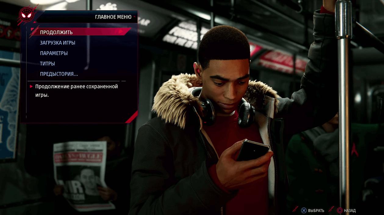 Теперь можно пропускать все заставки, которые показываются при запуске игры