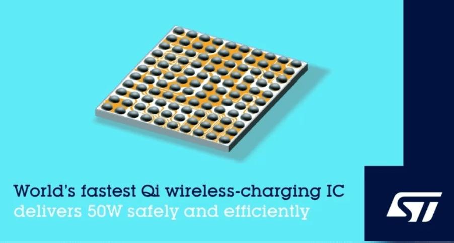 Новый чип беспроводной сверхбыстрой зарядки Qi мощностью 50 Вт