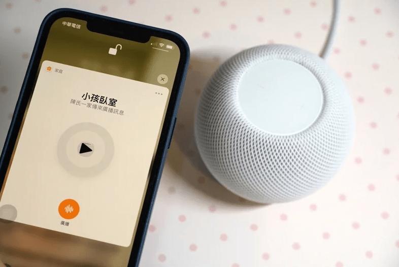 Три прикольные функции HomePod mini в связке с iPhone