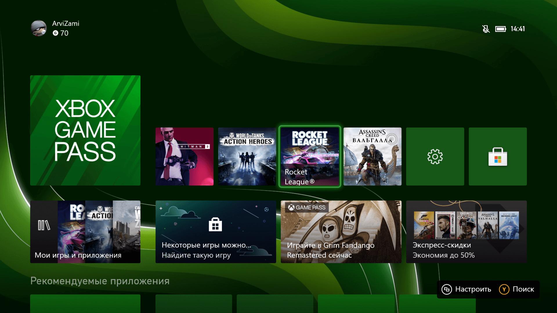 Интерфейс операционной системы Xbox