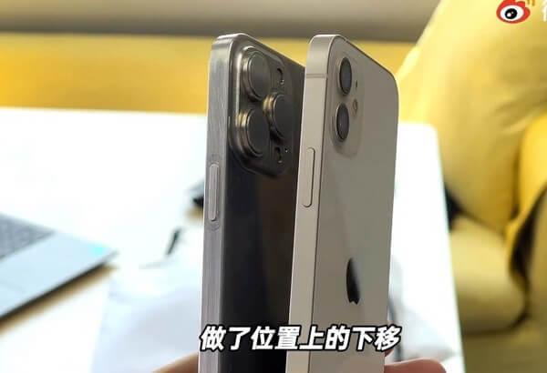 Apple iPhone 13 Pro показали  производители аксессуаров